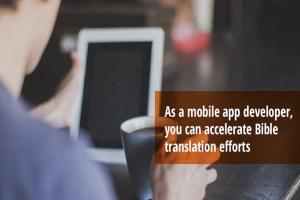 Mobile App Developer Needed